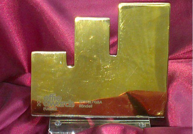 Röndell стал «золотым» брэндом в рамках престижной премии Брэнд года/EFFIE - 2012