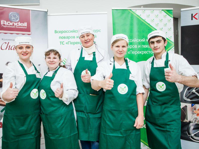 Конкурс Кулинарный  поединок  с  Röndell