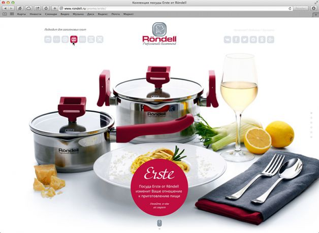 Коллекция Erste – новая плоскость кулинарного воображения